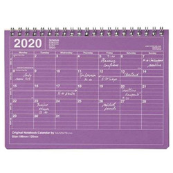 Notebook calendar 2020 S mauve